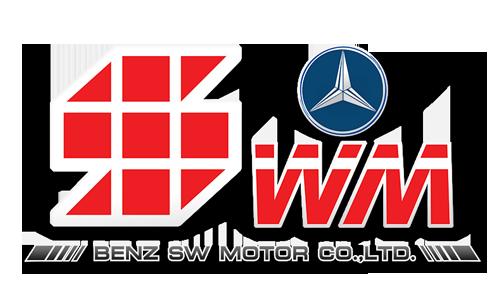 อู่เบนซ์ SW Motor
