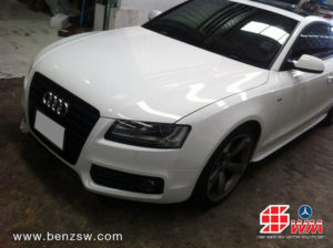 ภาพหลังซ่อม Audi A5 ภาพที่ 2