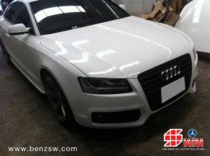 ภาพหลังซ่อม Audi A5 ภาพที่ 3