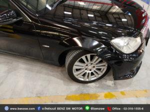 ศุูนย์ซ่อมสีและตัวถังรถยนต์ นำเข้า